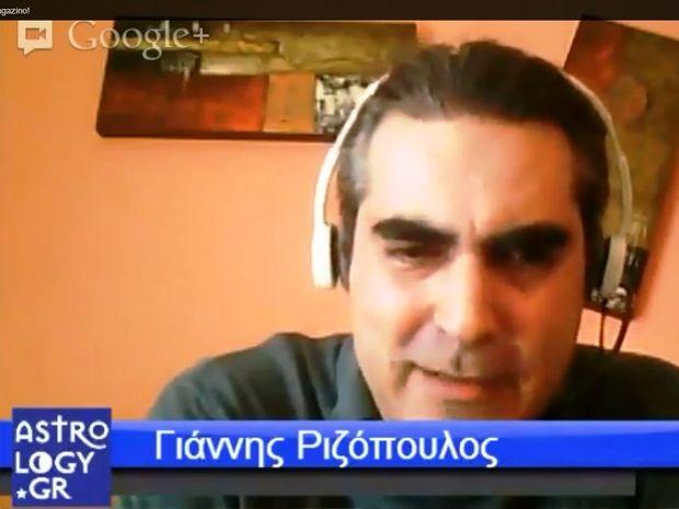Το 2ο Αστρολογικό Magazino του Astrology.gr!