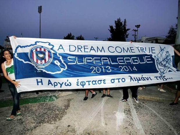 ΑΕΛ Καλλονής: Πάρτι ως το πρωί στη Μυτιλήνη (video)