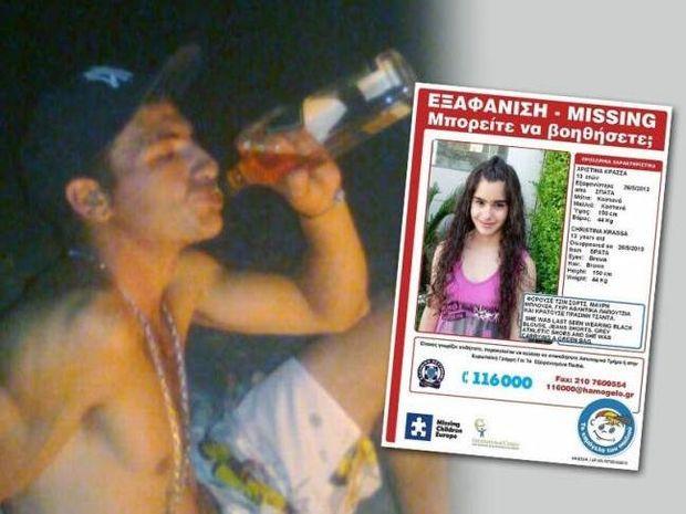 Συνελήφθη ο 23χρονος Αλβανός που άρπαξε την 13χρονη