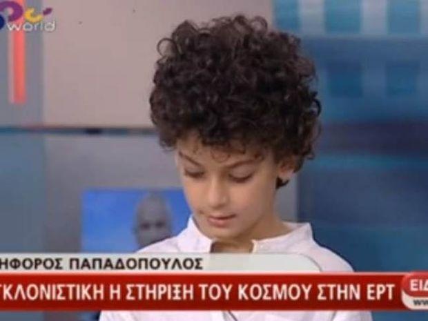 Ένα παιδί υπαλλήλου της ΕΡΤ μιλά στον Πρωθυπουργό