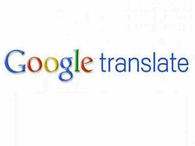 Δείτε τι βγάζει το Google Translate όταν γράψετε: Πρόεδρος του ΠΑΣΟΚ