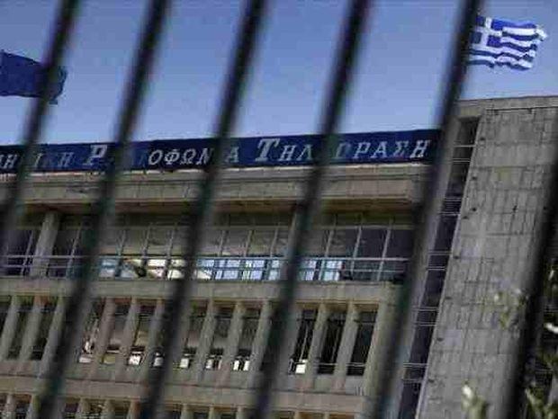 Το άνοιγμα της ΕΡΤ απαιτούν τα ξένα δημόσια ΜΜΕ