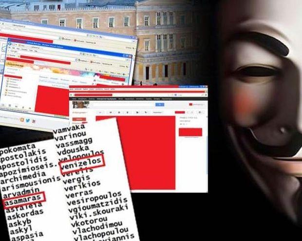 Οι Anonymous εναντίον της Βουλής των Ελλήνων!