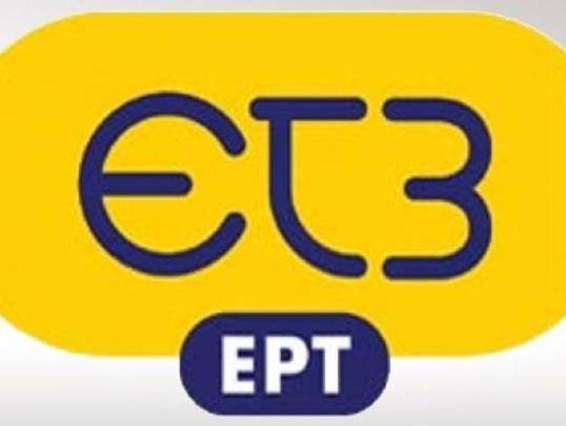 ΕΡΤ: Η φωτογραφία από την ΕΤ3 που σαρώνει στο διαδίκτυο (pic-vid)