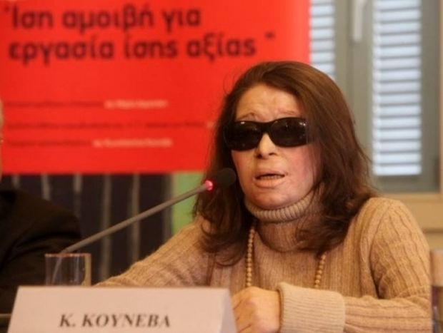 Κωνσταντίνα Κούνεβα: Η μεγαλοπρεπής δικαίωση έφτασε