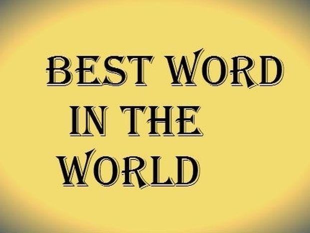 Η κορυφαία λέξη στον κόσμο είναι ελληνική! (PHOTO)
