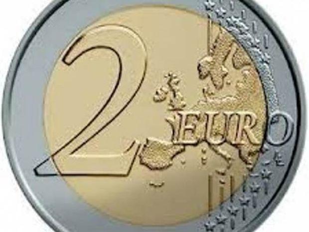 Δείτε πώς κατασκευάζονται τα νομίσματα των 2 ευρώ (βίντεο)