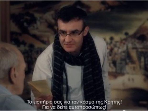 ΚΑΤΑΠΛΗΚΤΙΚΟ VIDEO: Κάνε το γύρο του κόσμου σε 80 ημέρες στην Κρήτη!