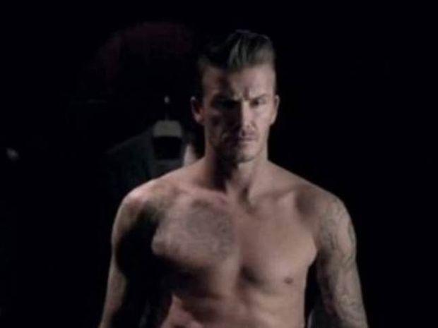 David Beckham: Για τα μάτια σας μόνο!