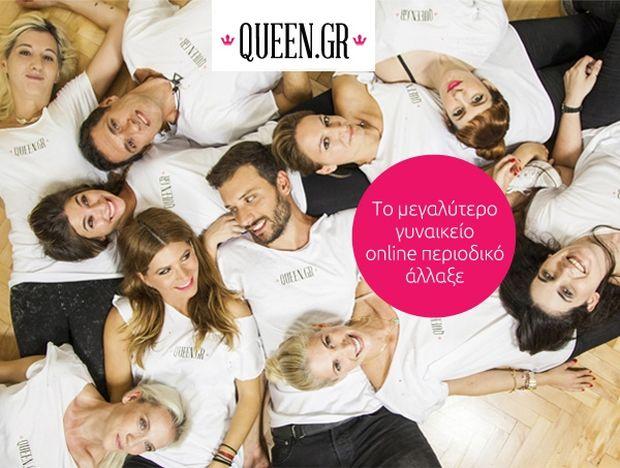 New season, new look. Το Queen.gr άλλαξε!