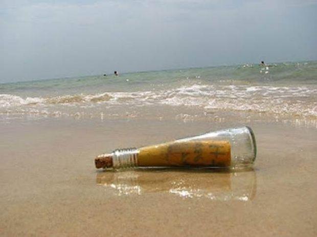 Δείτε τι έγραφε το παλαιότερο μήνυμα σε μπουκάλι!