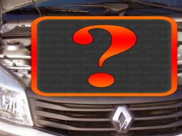 Εφιάλτης: Δείτε τι βρήκε κάτω από το καπό του αυτοκινήτου του!