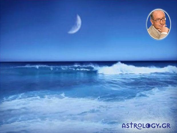 Κ. Λεφάκης: Έντονη η επίδραση της Νέας Σελήνης Οκτωβρίου