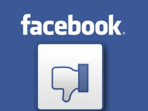 Επικό FAIL: Δείτε τι έκανε μια νεαρή κοπέλα για μια φώτο στο Facebook!