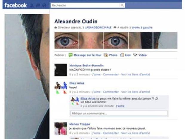 Τι κοιτάνε όσοι μπαίνουν στο προφίλ σας στο Facebook;
