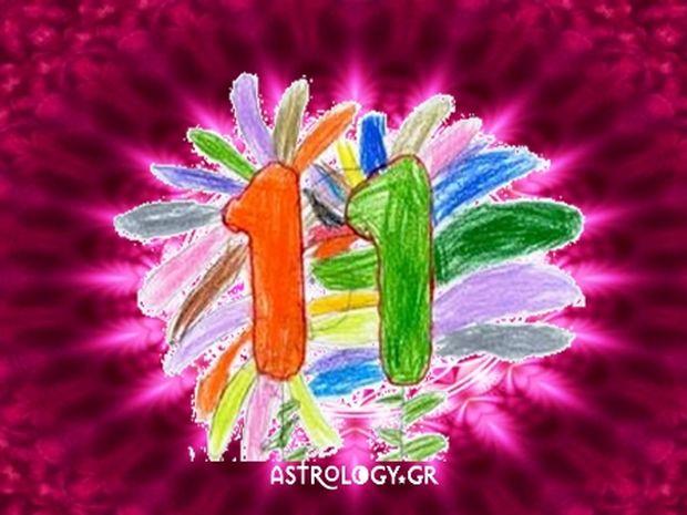 Αριθμός Πεπρωμένου 11 - Ο Πνευματικός Δάσκαλος