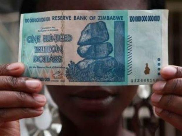 Το χαρτονόμισμα των 100.000.000.000 δολαρίων!