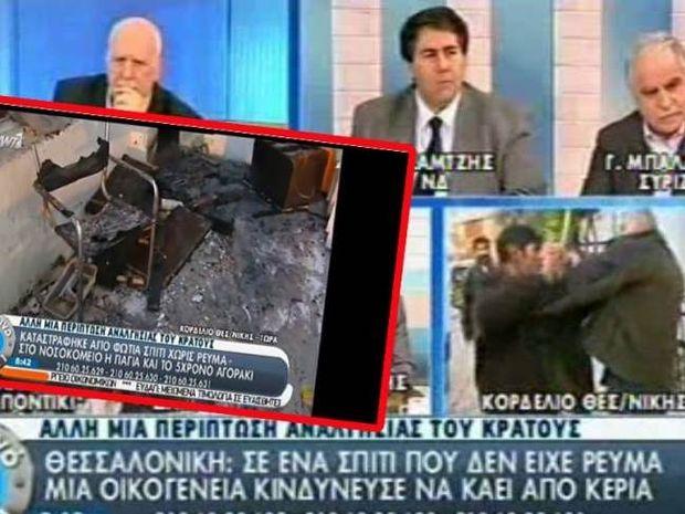 Θεσσαλονίκη: Πατέρας έβγαλε μαχαίρι μπροστά στην κάμερα