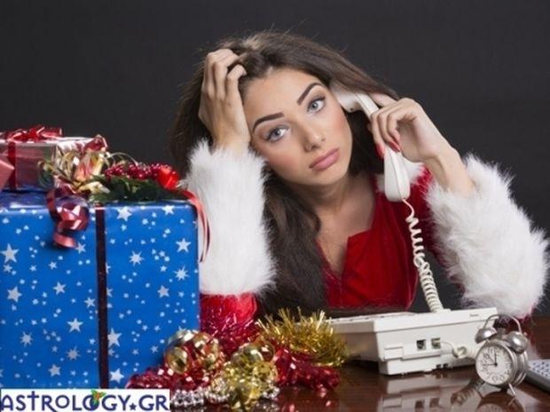 H Μελαγχολία των γιορτών