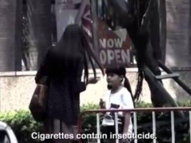 «Μπορείς να μου δώσεις αναπτήρα;» - Μια από τις καλύτερες διαφημίσεις κατά του καπνίσματος