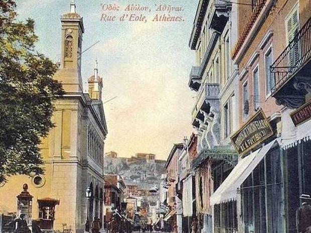 Απλά μαγικό: Η παλιά Αθήνα μέσα από καρτ-ποστάλ