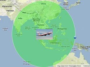 Μαλαισία: Που έπεσε το αεροπλάνο; Η Αστροχαρτογραφία ίσως δίνει την απάντηση