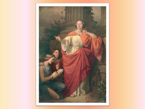 Η Διοτίμα και οι 7 αναβαθμοί του έρωτα