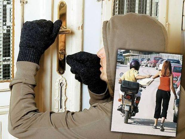 Πώς να προστατευθείτε από διαρρήκτες και τσαντάκηδες το Πάσχα
