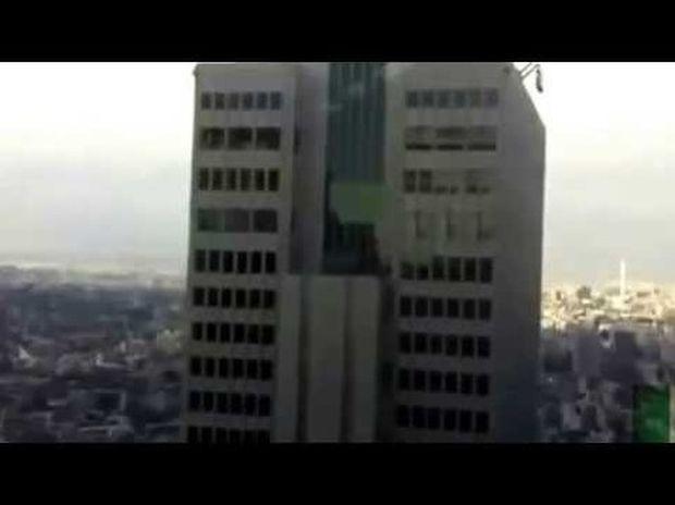 ΑΠΙΘΑΝΟ ΒΙΝΤΕΟ: Πώς πάει ένα ουρανοξύστης με 7,8 ρίχτερ;