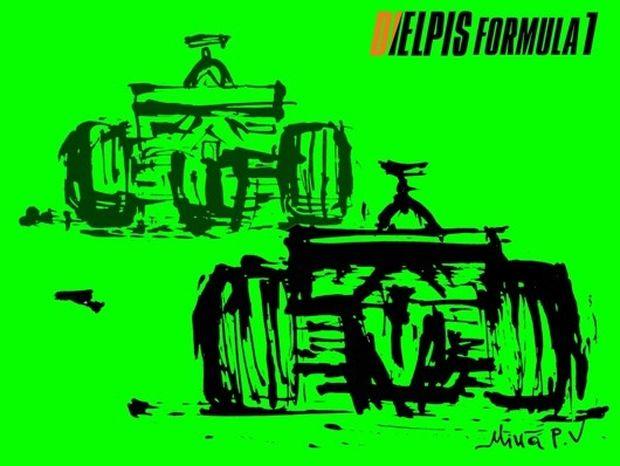 Εκδήλωση για την Ελληνική Υποψηφιότητα στους Αγώνες Formula1