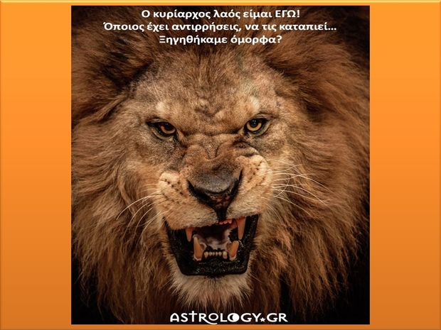 Εκλογές 2014: Ο μεγάλος θυμός