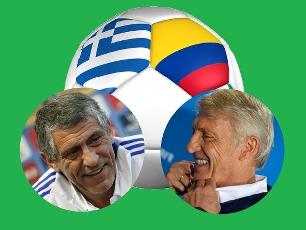 Τι λένε τα άστρα για τον αγώνα Κολομβία-Ελλάδα