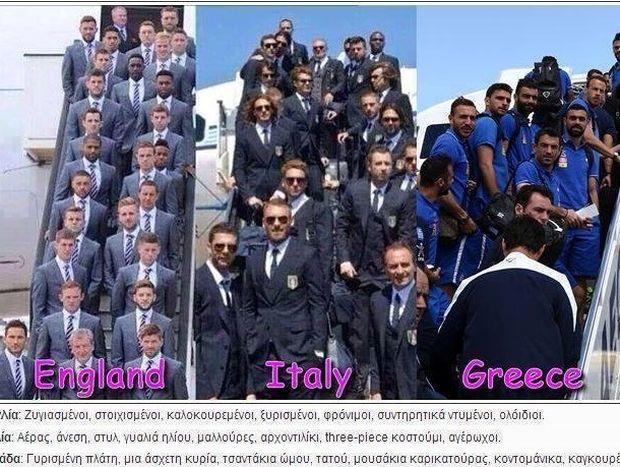 Να γιατί διαφέρουμε εμείς οι Έλληνες