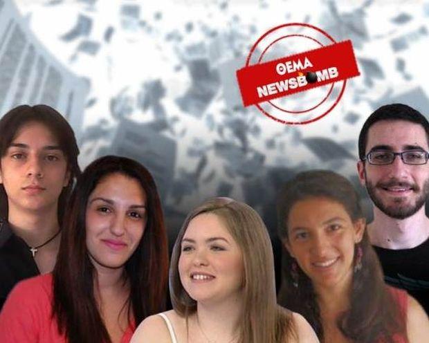 Πανελλήνιες 2014: Αυτοί είναι οι πρώτοι των πρώτων!