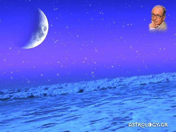 Κώστας Λεφάκης: Αλλαγές στις προσωπικές σχέσεις φέρνει η Νέα Σελήνη Ιουλίου