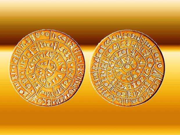 Αστρολογική επικαιρότητα, 21/10: Η αποκρυπτογράφηση του Δίσκου της Φαιστού