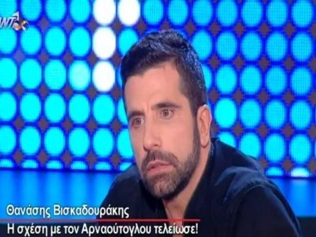 Ζώδια και αστέρια: Αρναούτογλου - Βισκαδουράκης: Αυτός είναι ο πραγματικός λόγος που έληξε η φιλία τους