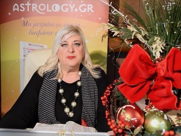 Οι προβλέψεις της εβδομάδας 29/12 έως 4/1 σε video, από τη Μπέλλα Κυδωνάκη