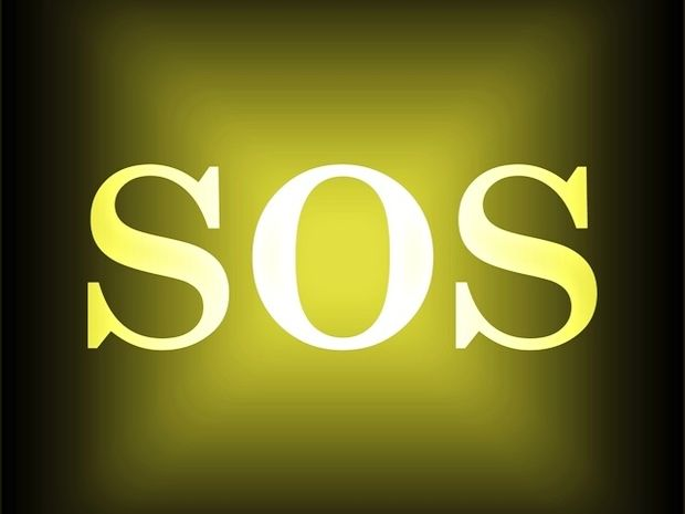 Τα SOS της εβδομάδος, από 16 έως και 22 Ιανουαρίου