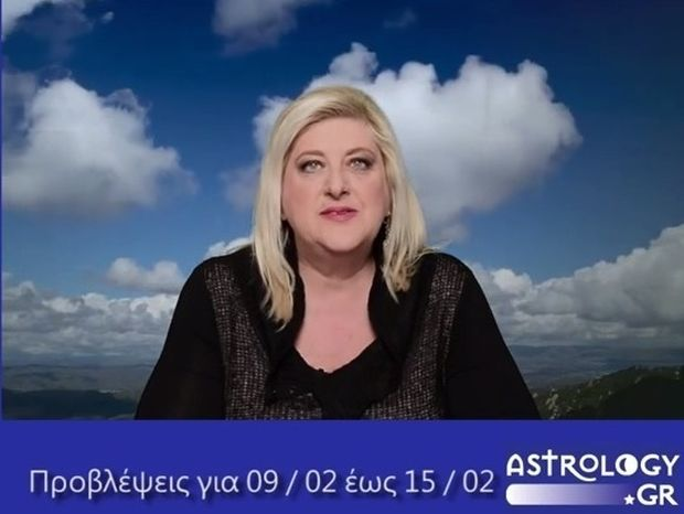 Οι προβλέψεις της εβδομάδας 9/2 έως 15/2 σε video, από τη Μπέλλα Κυδωνάκη