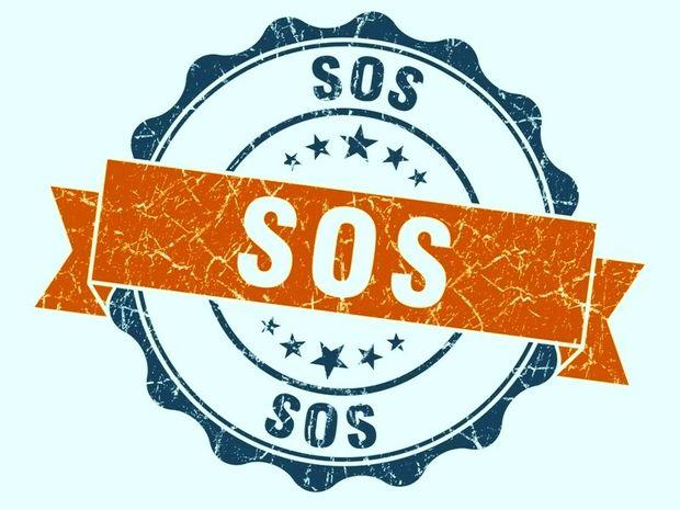 Τα SOS της εβδομάδος, από 27 Φεβρουαρίου έως 5 Μαρτίου