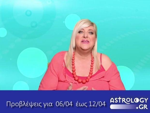 Οι προβλέψεις της εβδομάδας 6/4 - 12/4 σε video, από τη Μπέλλα Κυδωνάκη