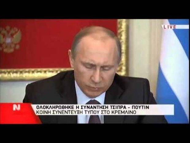 «Βασικό κέντρο διανομής φυσικού αερίου η Ελλάδα» (vid)