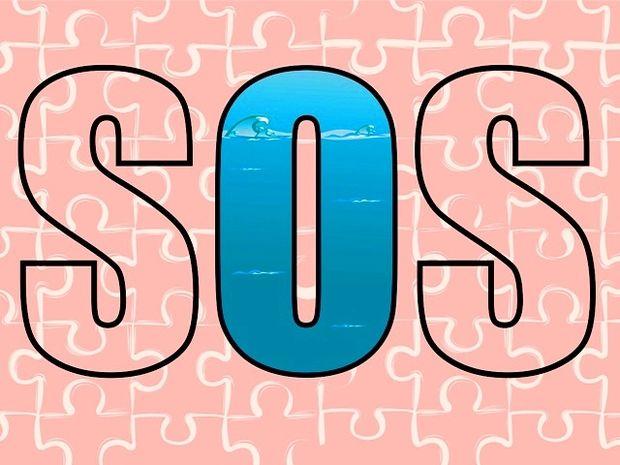 Τα SOS της εβδομάδος, από 29 Μαΐου έως 4 Ιουνίου