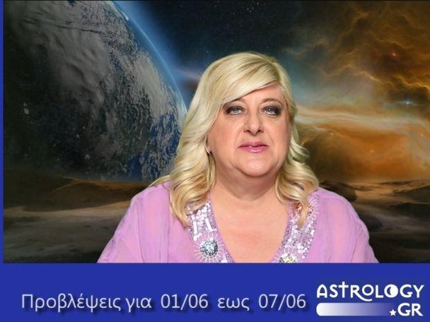 Οι προβλέψεις της εβδομάδας 1/6 - 7/6 σε video, από τη Μπέλλα Κυδωνάκη