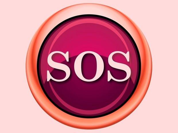 Τα SOS της εβδομάδος, από 19 έως 25 Ιουνίου