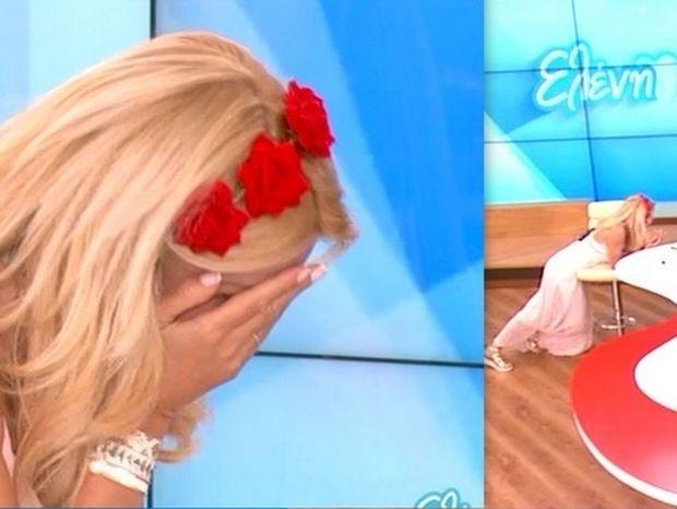 Ελένη: Έπεσε κάτω, κρύφτηκε από την… «πατάτα» που είπε on air!