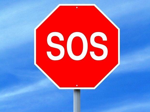 Τα SOS της εβδομάδος, από τις 26/6 έως τις 2/7