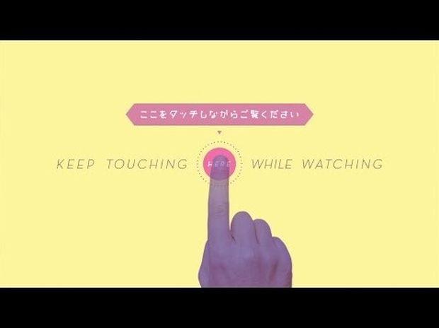 Βάλε το δάχτυλό σου στην οθόνη και θα… «κολλήσεις»!