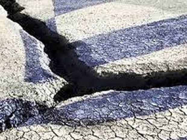 Δείτε μεταφρασμένο ολόκληρο το μνημόνιο που προτείνει η ελληνική κυβέρνηση